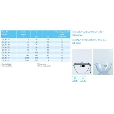 Чаша выпарительная 170 мл. (21 301 44)