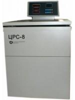 Центрифуга лабораторная медицинская ЦРС-8, рефрижераторная с ротором - крестовина 4x750 (3500 об/мин, 2990g)