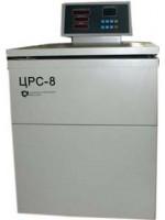 Центрифуга лабораторная медицинская ЦРС-8, рефрижераторная с ротором - крестовина 4x250 (4500 об/мин, 3789g)